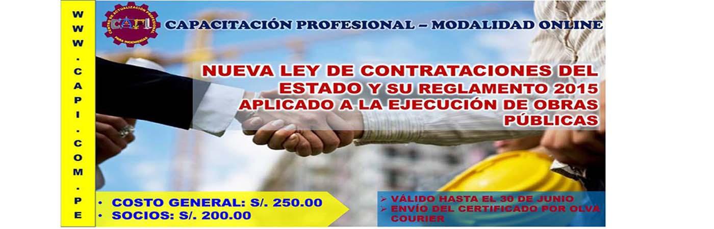 oferta-ley-contrataciones-estado-7